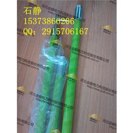金能电力操作杆-三节3米铁接扣式操作杆规格耐压付数