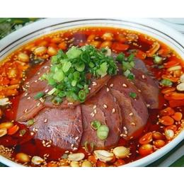 嘉州紫燕百味鸡加盟总部  技术培训
