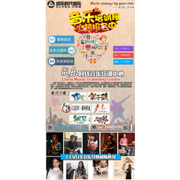 广州专业吉他教学成乐时代音乐开设业余系统暑寒假期吉他培训班