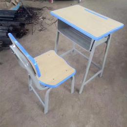 供应培训课桌椅套装 学生课桌椅 校单人课桌椅