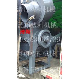 PVC标签纸粉碎机商标纸破碎机生产厂家