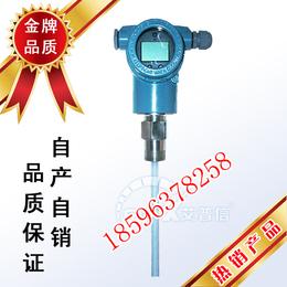 广东厂家直销射频导纳料位计 物位计