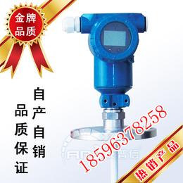 射频导纳料位开关 物位开关 料位计液位计 液位开关 厂家直销