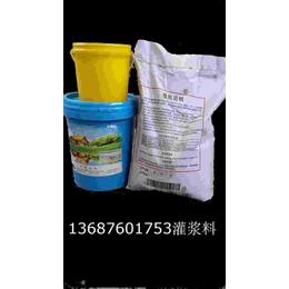 日照灌浆料13687601753给你好用的快干水泥
