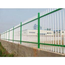 网艺锌钢护栏A型白蓝两色组装园艺护栏
