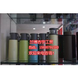 保温杯厂家|兰博吉宇工贸(在线咨询)|浙江保温杯