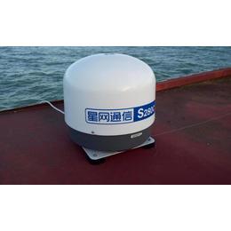 星网通信正品S280C船用电视天线  船舶星佰视星网通信包邮