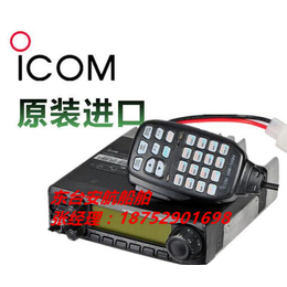 艾可慕大功率VHF甚高频 IC-2300H 65W甚高频电台