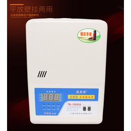 全智能家用稳压器 稳压电源 大功率稳压器10KW