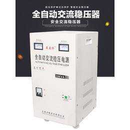 家用稳压器 大功率稳压电源 单相稳压电源 20000KVA
