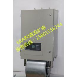 供应亚博国际版西门子6RA80扩容直流调速器