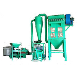 福建新型环保PVC塑料磨粉机质高价优
