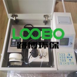 测定各种水样生化需氧量 BOD快速测定仪微生物电极法