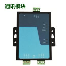 智能照明控制 通讯模块SGECP1 上海中贵电气科技有限公司