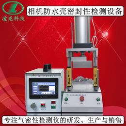 直销差压型气密性检漏仪 相机防水壳密封性能检测qy8千亿国际 质保一年
