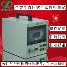 直销食品包装密封检测仪 直压式密封性测试机 气体泄漏检漏仪