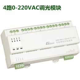 智能照明4路220VAC调光模块SGEDM41中贵电气