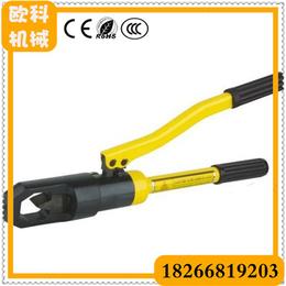 螺母切除器  手动液压螺母破拆器 螺母破切器