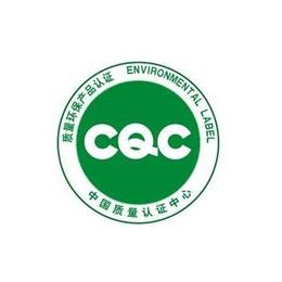 办理电脑周边设备CE认证FCC认证ROHS认证