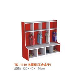 幼儿园彩色衣帽柜 收纳柜