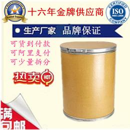 华法林钠厂家129-06-6