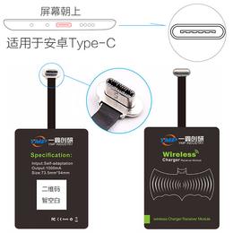 手机无线充电接收片QI手机接收线圈无线充电超薄贴片