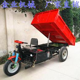 工程三轮车 矿用三轮车 电动三轮车