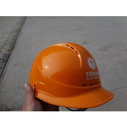 衡水工地安全帽 专业安全帽ABS安全帽玻璃钢安全帽 冀航电力