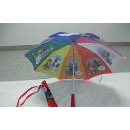 发光伞,儿童发光伞,小孩伞,艺术伞,直伞,珠尾发光伞