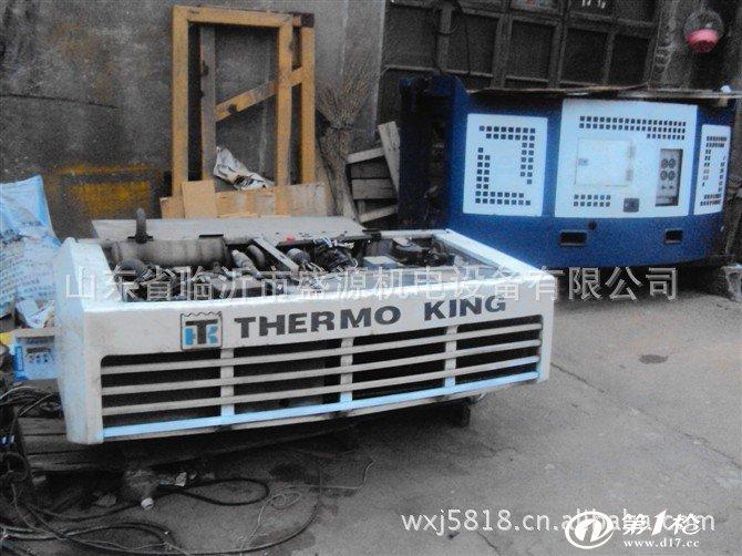 集装箱 冷藏箱 冷柜 冷藏运输 海柜