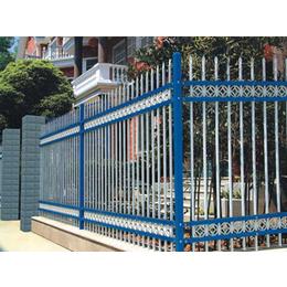 网艺锌钢新型护栏C型白蓝两色组装园艺四横杆护栏