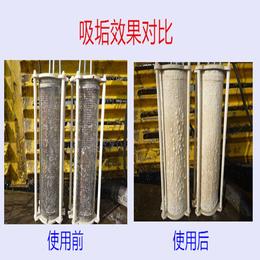 泽能电化学电离吸垢机循环水系统处理效果明显绿色环保