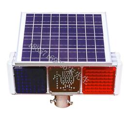 新疆太阳能警示灯 红慢字太阳能爆闪灯 太阳能慢字警示灯