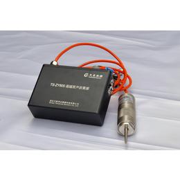 TS-ZY600超磁致声波震源