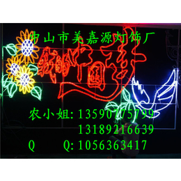 2017年公园文化活动 梦幻灯光节合作厂家 LED跨街灯厂