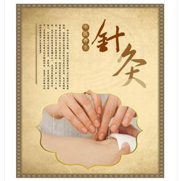 针灸+神灯照 中医养生缩略图