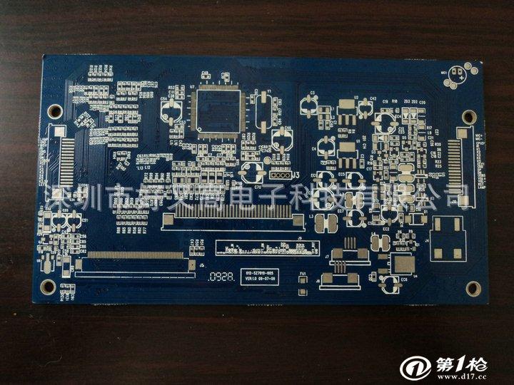 长期供应gps导航仪pcb电路板/gps导航pcb电路板/gps电路板