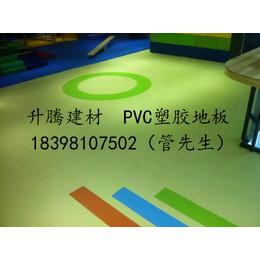 遂宁幼儿园PVC塑胶地板能用多久南充儿童地胶优点