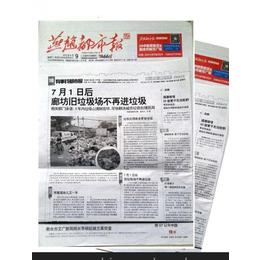 京津冀包送货的印刷厂专业承印精美期刊报纸