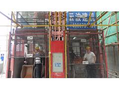 中海朝阳郡·铂宫项目 1#西面