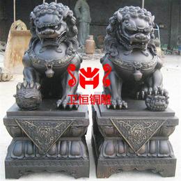 青铜故宫铜狮子厂家_卫恒铜雕(在线咨询)_铜狮子