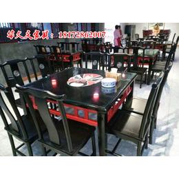 中式传统艺术八仙桌时尚餐厅八仙桌脸谱八仙桌