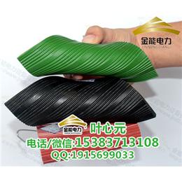 滨州定做绝缘胶垫的厂家 绝缘胶皮的厂家价格