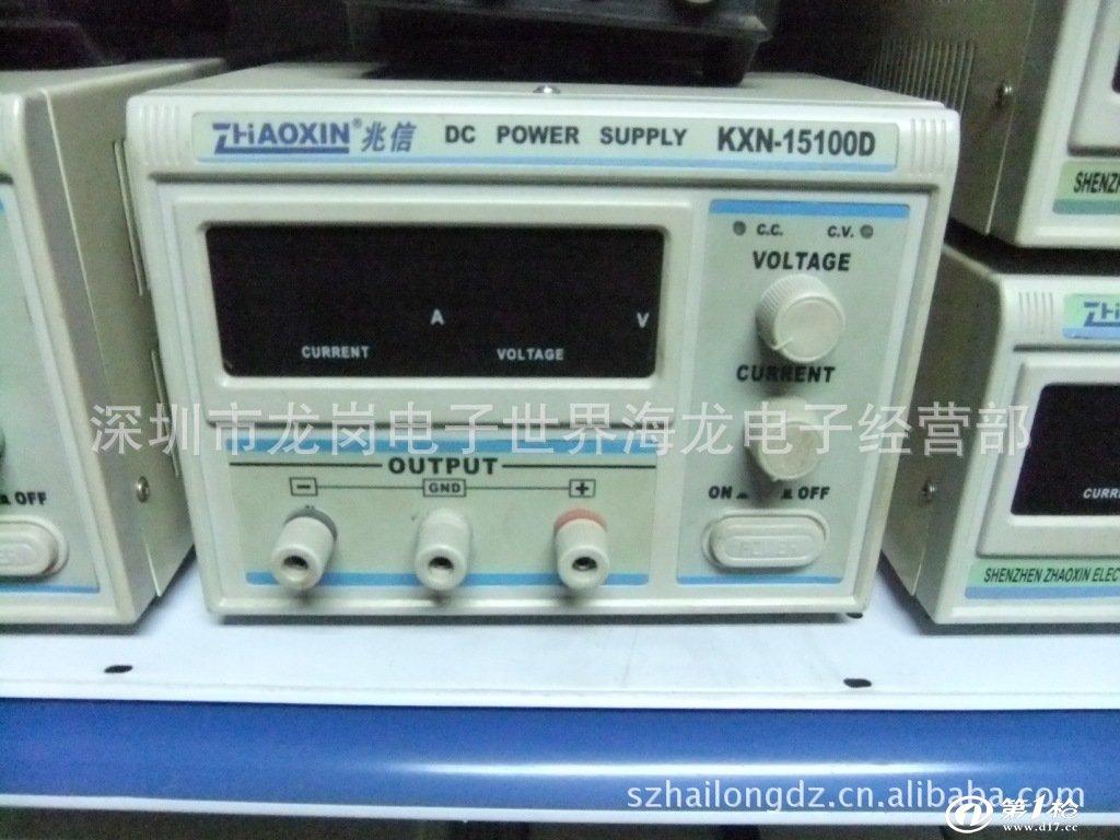 供应 兆信 可调电源电流 电压可调 rxn-1520d