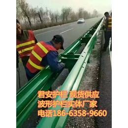贵州施秉县喷塑波形护栏乡村护栏报价明细