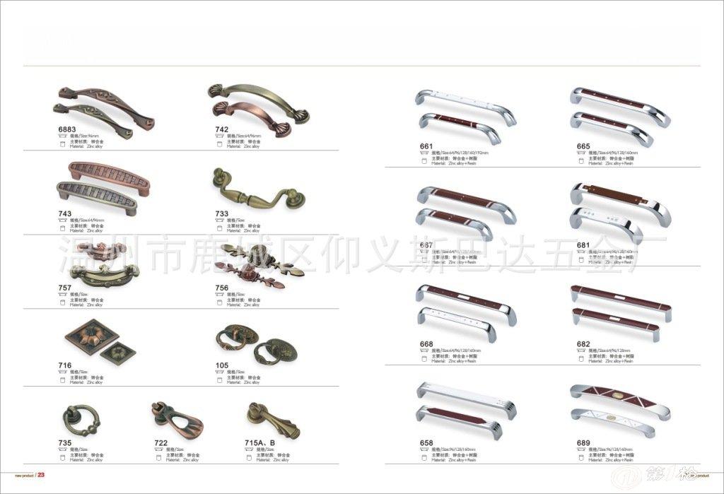 生产铝合金,锌合金,陶瓷,水晶等橱柜橱窗拉手h1862