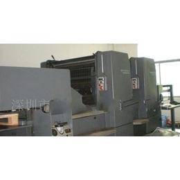 印刷机 二手海德堡SM102-2双色印刷机 厂家直销