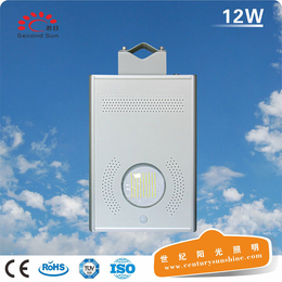 深圳厂家一体化路灯12W新农村建设led花园灯太阳能庭院灯