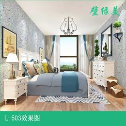 环保健康家居完美打造壁绿美墙衣厂家直销墙衣加盟设备及墙衣系列