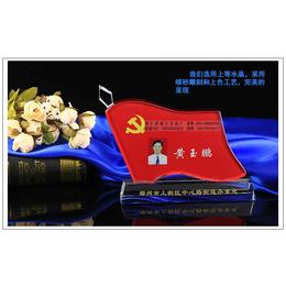 单位表彰党员纪念品定制 昆明七一建党96周年党旗制作